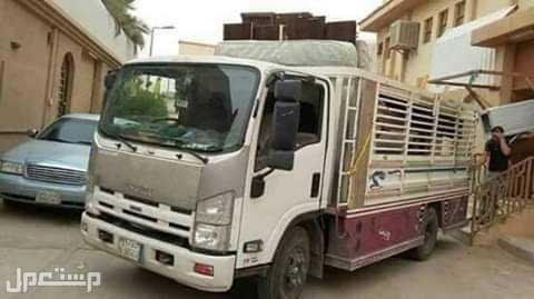نقل عفش داخل وخارج الرياض فك وتركيب أحدث السيارات