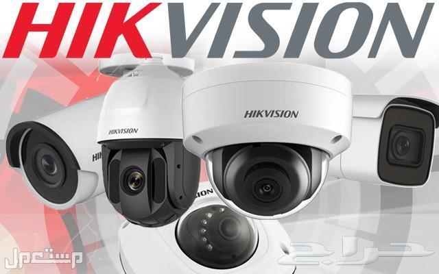 كاميرات مراقبة تطابق شروط البلدية