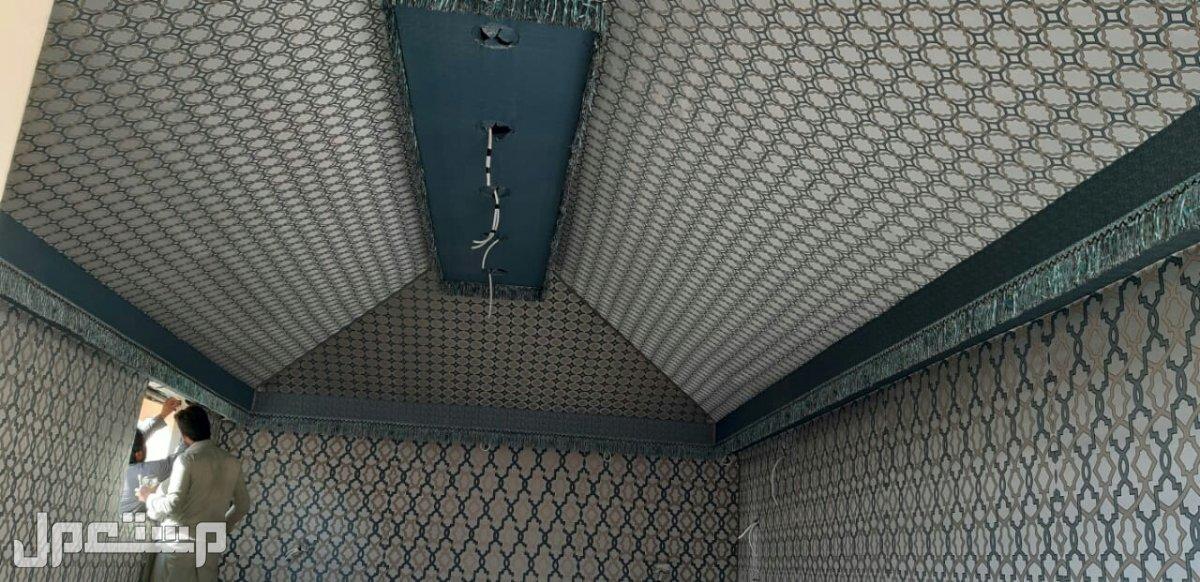 بيوت شعر ملكي مظلات وسواتر