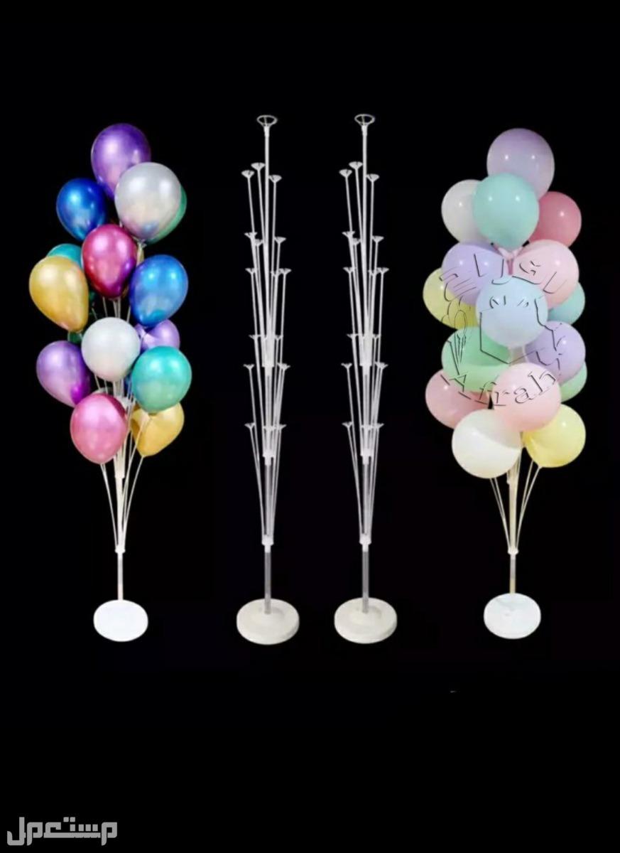 توريد وتوزيع هيليوم ،بالونات ،مستلزمات الهدايا والحفلات
