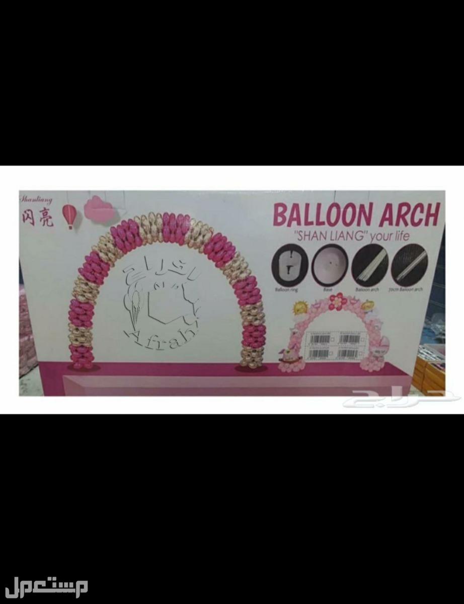 تنفيد حفلات اقواس بالونات ، استاندات،تزيين بالون، حفلات بالون،تزيين بالون