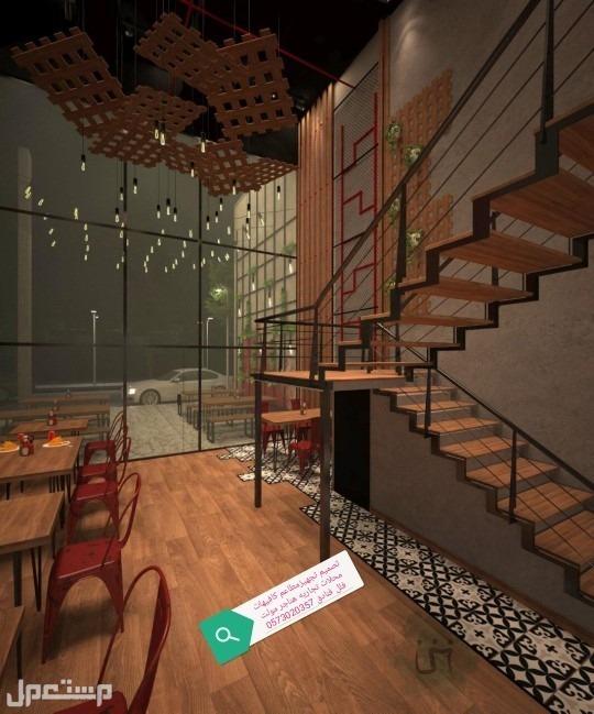 ديكورت مطاعم تنفيذتصميم تجهيز