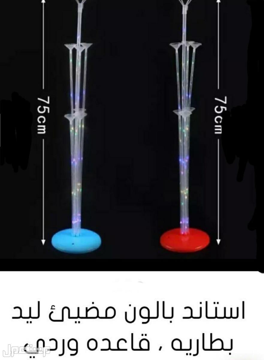 عصابالونات بالجمله ،جميع انواع البالونات ومستلزماته باقل الاسعار