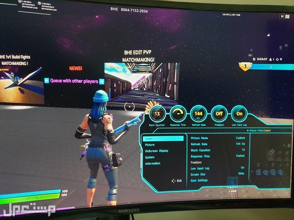 شاشة pc سامسونق 27 بوصة + منحنية + 144 فريم + زمن استجابة 1 ملي سكند ادوات التحكم بالشاشة وجميع خصائص الشاشة