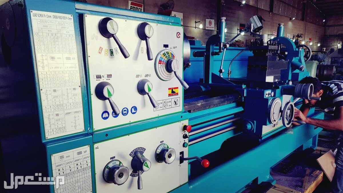 Lathe Machine سوموري اسبانزا SPL660