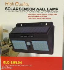 مصابيح ليد كبيرة تعمل بالطاقة الشمسية ضمان سنتين
