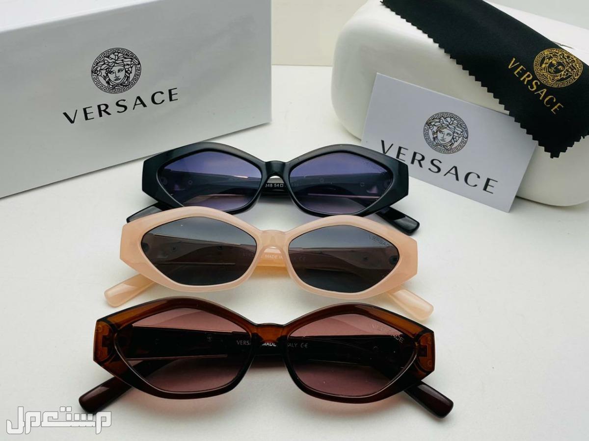 نظارات شمسية ماركات عالمية 130ريال
