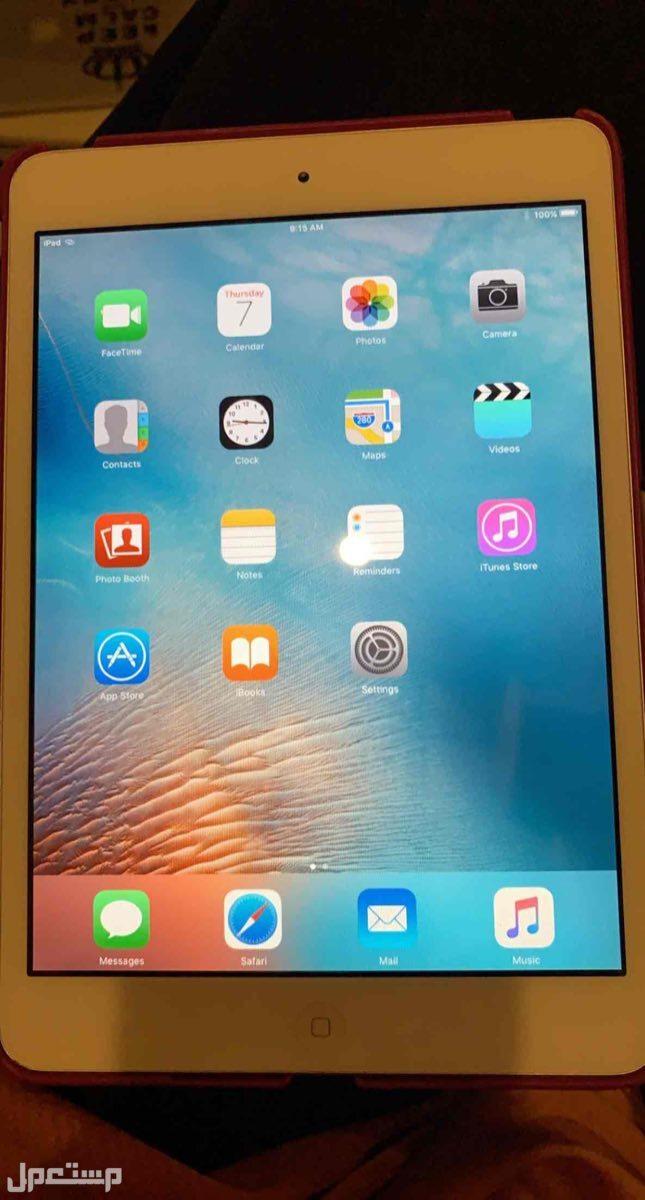 "Apple iPad mini MD531E/A - 7.9"" Tablet Apple A5 Processor 16GB Storage - Wh"