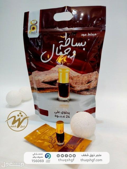 مخلط عود ( دهن + بخاج ) مناسب للاهداء مخلط عود