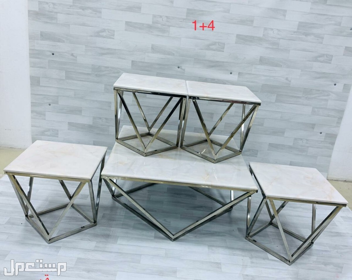 طاولات ...أبجورة استيل..كرسي العاب