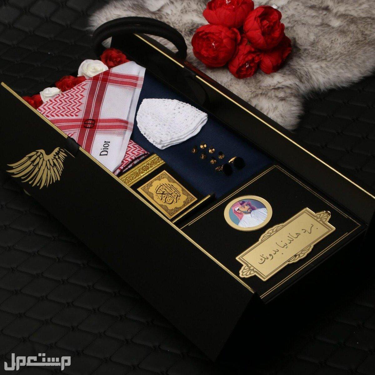 بوكس هدايا رجالي مع تنسيق الهديه بشكل مميز وانيق