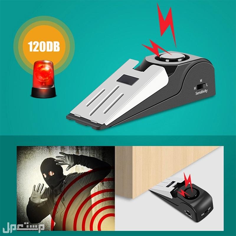 جهاز لمنع السرقة أثناء غيابك عن المنزل ( الحارس الأمين )