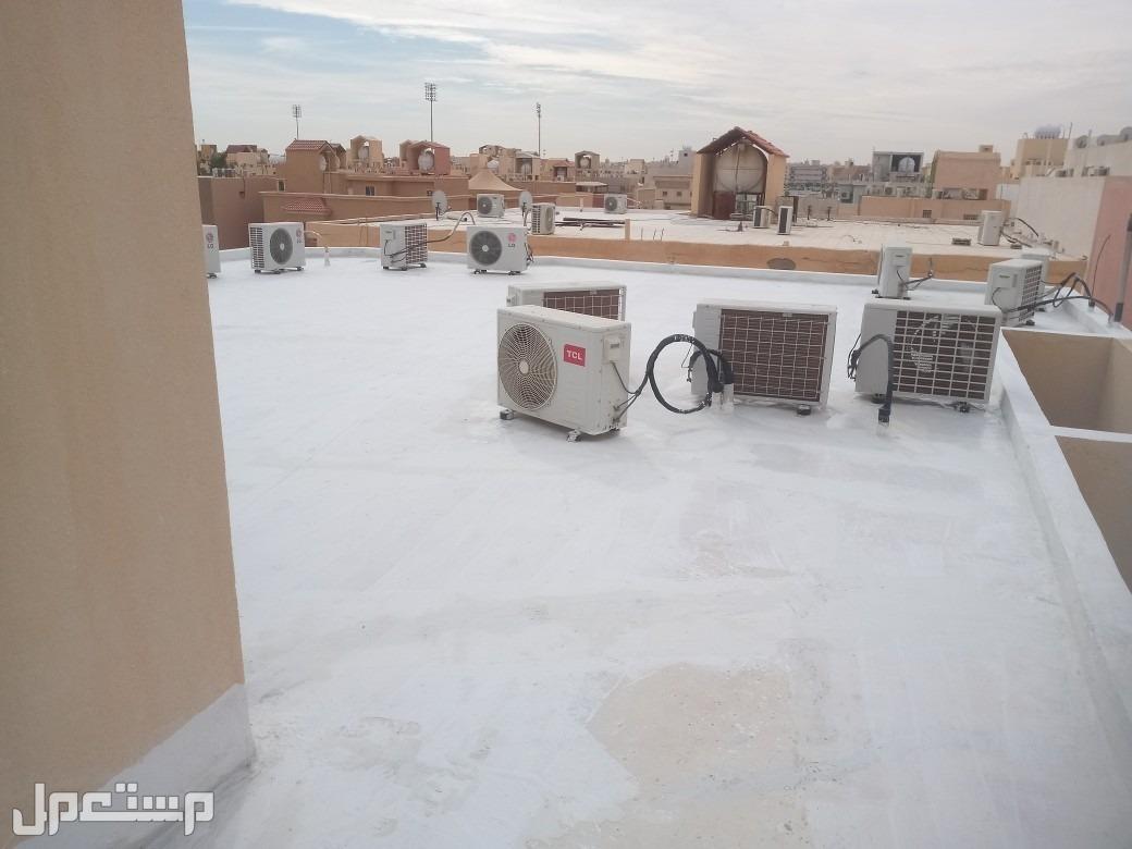عزل اسطح وخزانات مع الضمان