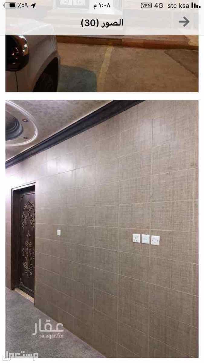 للبيع شقة بحي الدار البيضاء نضيفة دور ارضي مساحة 110 متر