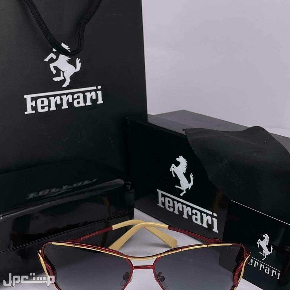 نظارات شمسية ماركة فراري 130ريال