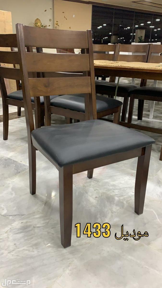 طاولات طعام خشب جديدة