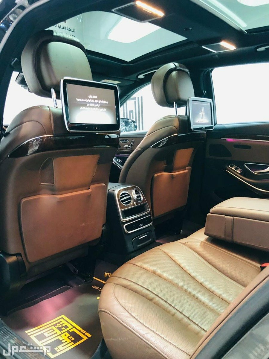» مرسيدس S400 محول 2020 S63