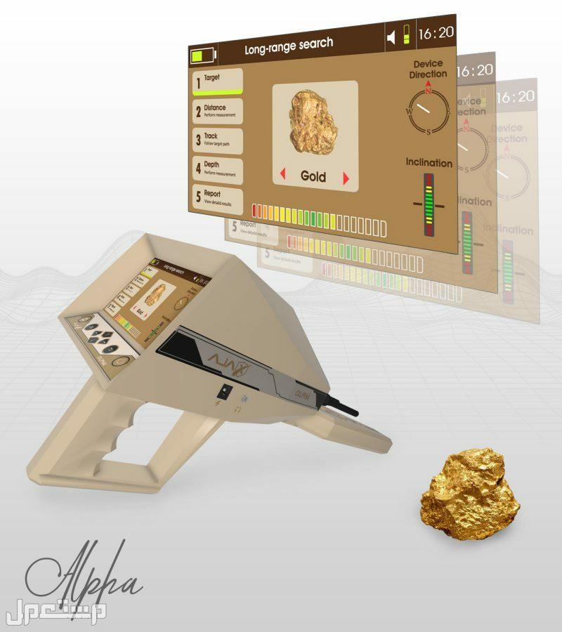 جهاز كشف الذهب والكنوز الأستشعاري الفا ALPHA