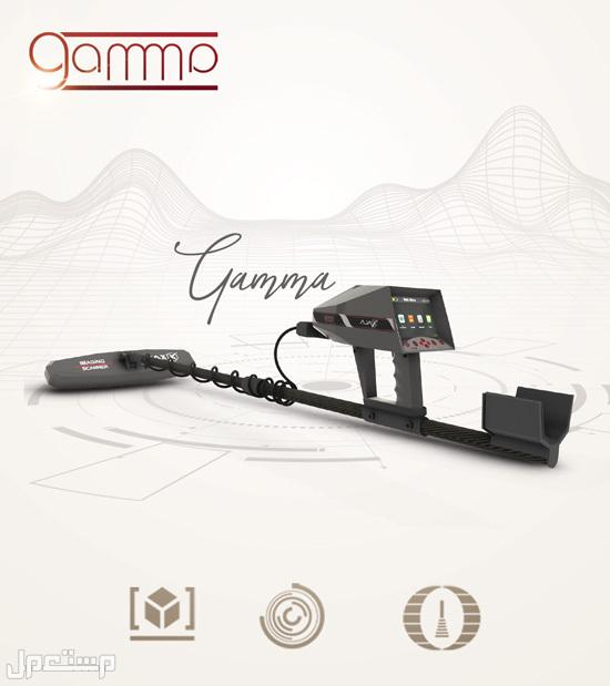 جهاز كشف الذهب والكنوز التصويري غاما GAMMA شركة جنرال ديتيكتورز ( الكويت ) لأجهزة الكشف والتنقيب تحت الأرض