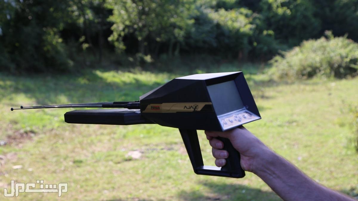 جهاز كشف الذهب والكنوز والفراغات ب 9 نظم بريميرو PRIMERO