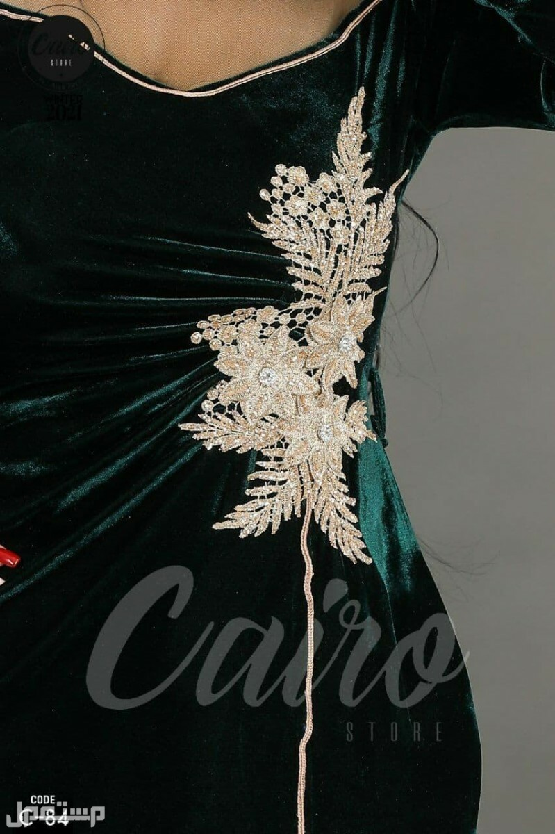 Cairo Store 🎖🎖🎖🎖🎖 برند الاميره العربيه 🇪🇬🇸🇦🇮🇶🇹🇷🇩🇿🇲🇦  ✍️✍️