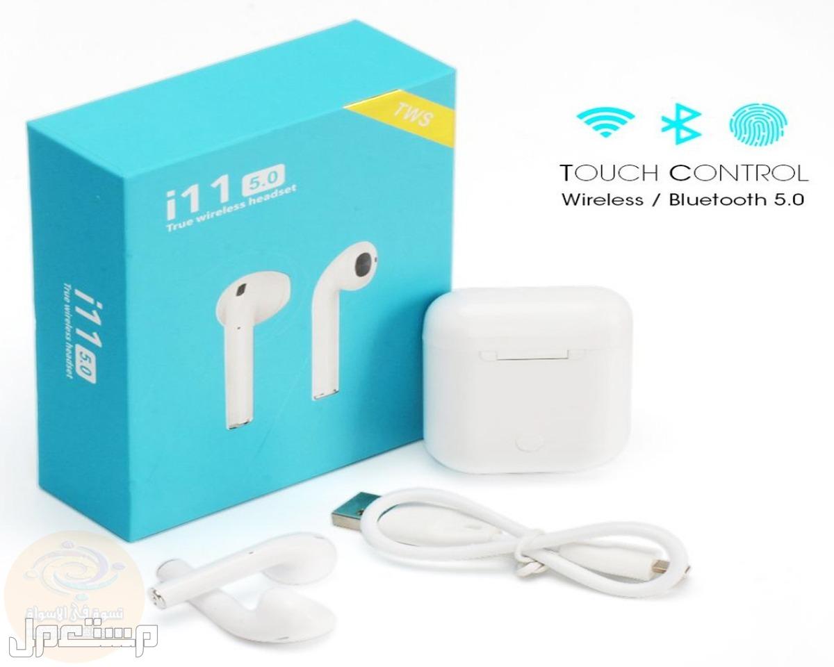 سماعة I11 Tws Wireless Bluetooth Headset