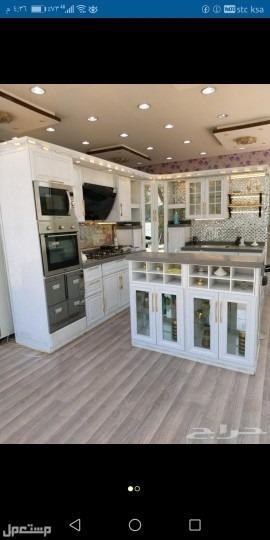 تفصيل وصيانة فك وتركيب المطبخ