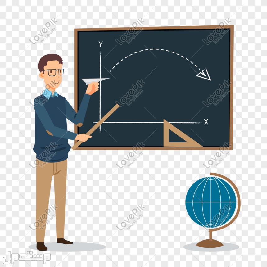معلم رياضيات للمرحلة الثانوية والمتوسطة