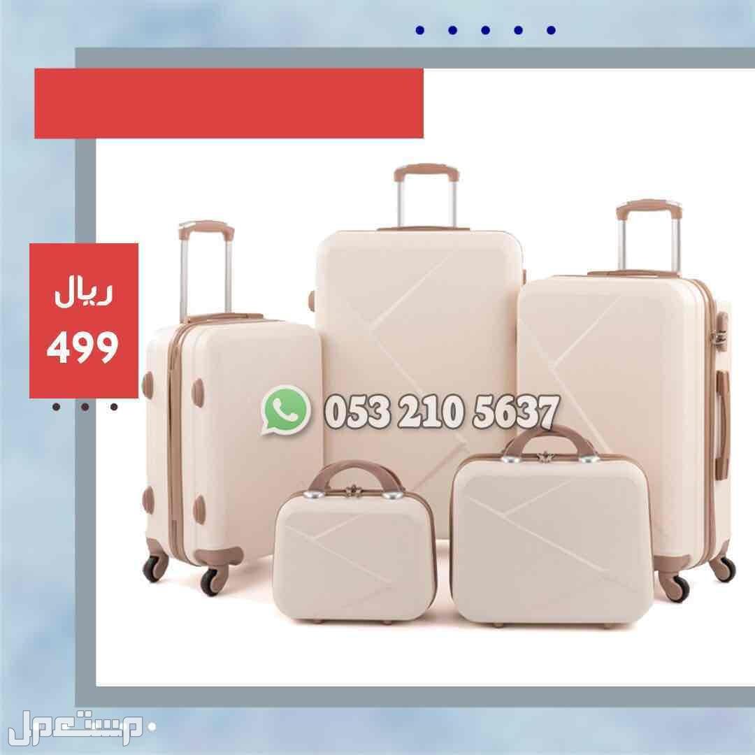 حقائب سفر شنط عرائسي دبش