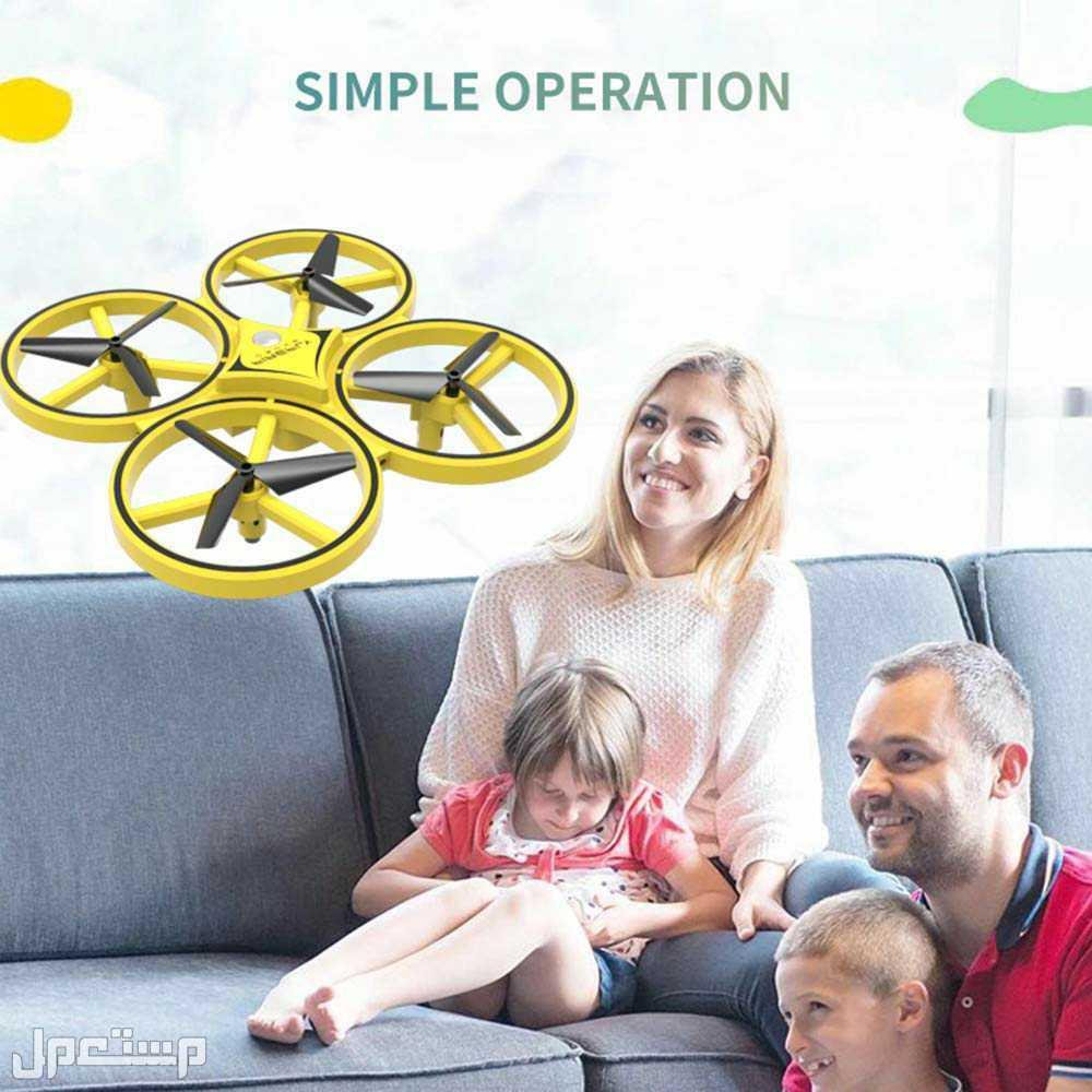 طائرة استشعار رباعية لاسلكية تحكم تام عبر تحريك يدك فقط قوة الاشارة حتى 50