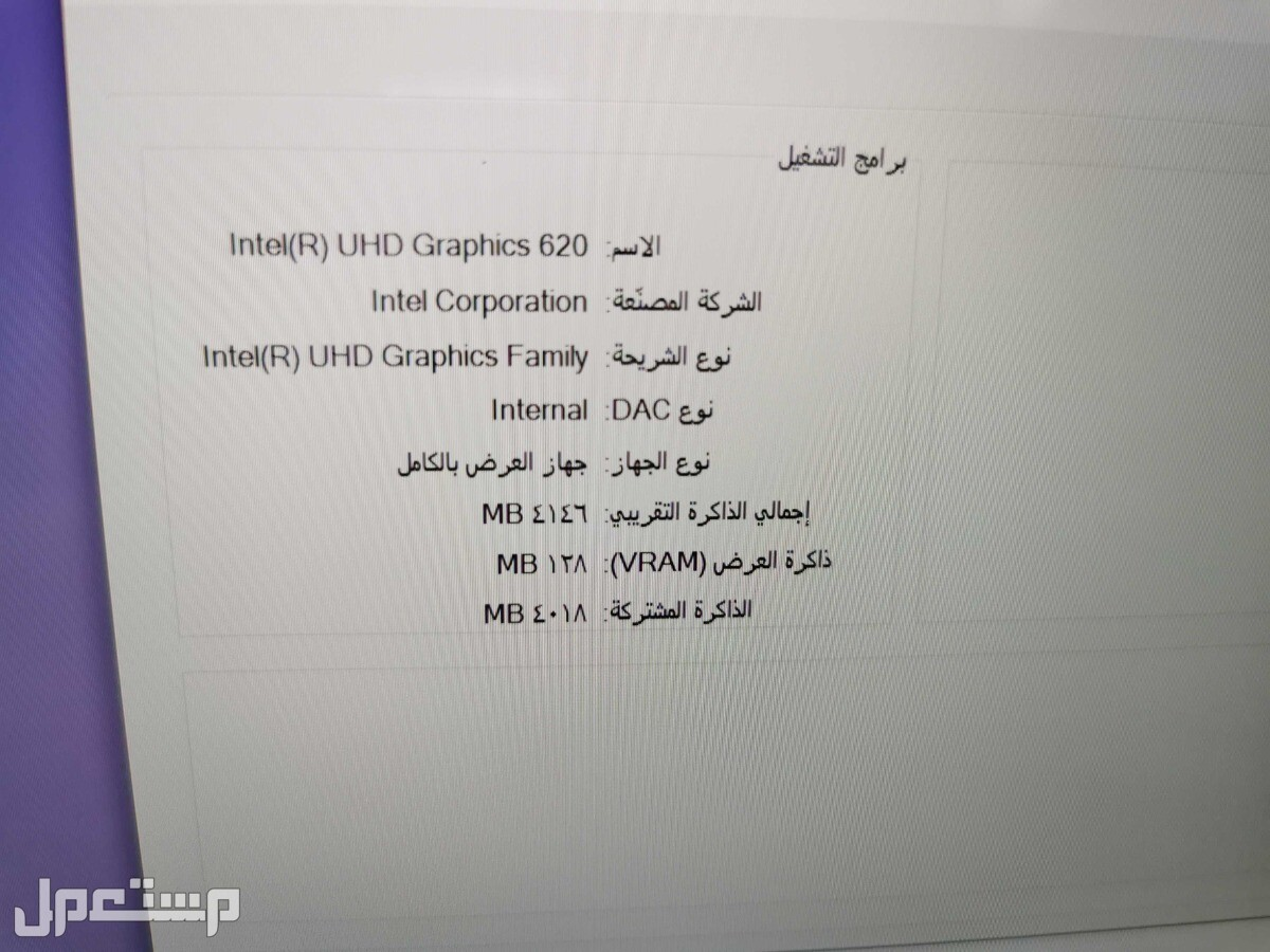 لاب توب HUAWEI i7 الجيل الثامن دقة 4K بكرتونه SSD للبيع