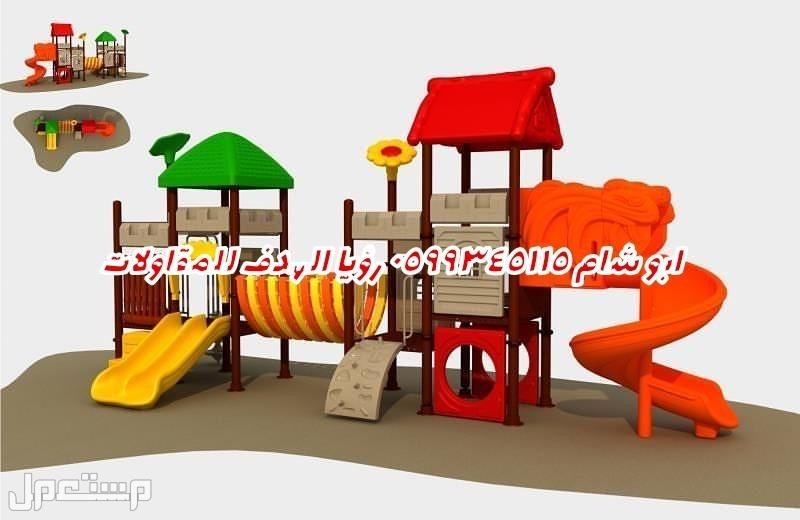 ألعاب أطفال وألعاب أطفال ذوي الاحتياجات الخاصة ألعاب أطفال ذوي الاحتياجات الخاصة