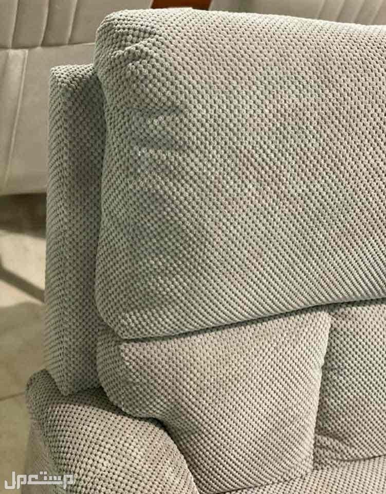 كرسي استرخاء هزاز دوار