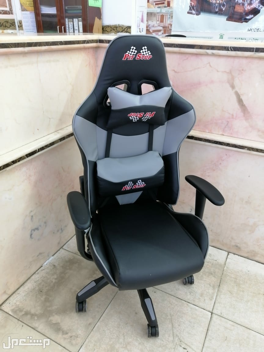 كرسي رياضي للالعاب برام طبي