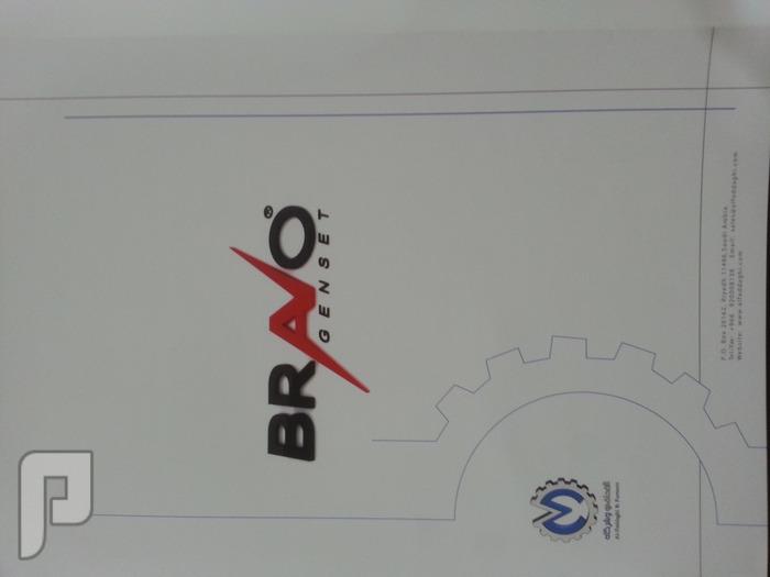 للبيع مولدات كهربائية - بيركنز بريطاني - سكانيا - كوبوتا -للبيع بالشرقيه