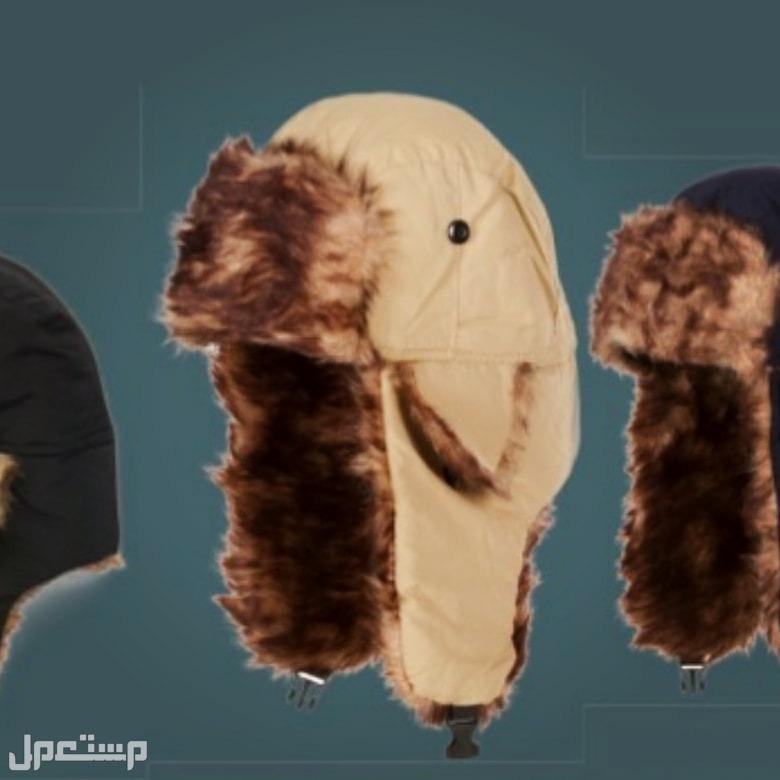 قبعة روسية ممتازة للبرد