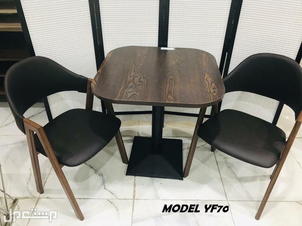 طاوله مع 2 كرسي للحديقة والمنزل والكافيهات بسعر مخفض