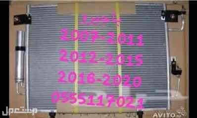 قطع غيار باجيرو 2007-2020 تيواني جديد