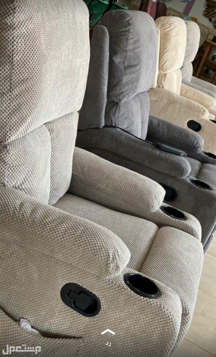 كرسي مساج واسترخاء هزاز ودوار الكرسي الطبي جديد