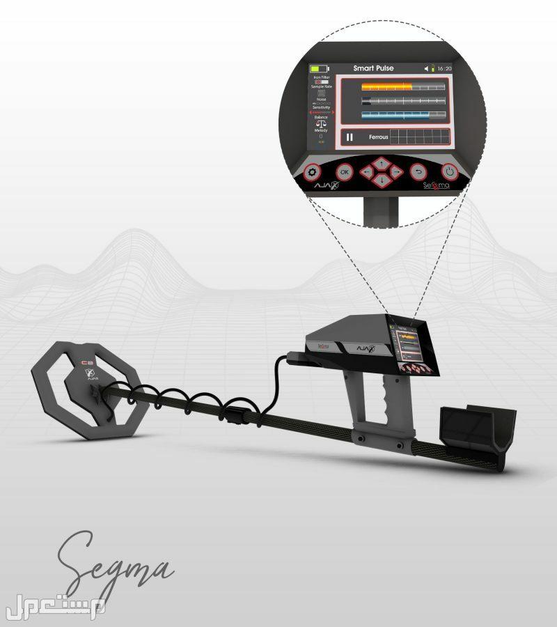 جهاز كشف الذهب النظام الصوتي الذكي سيغما AJAX SEGMA جهاز كشف الذهب الصوتي الذكي