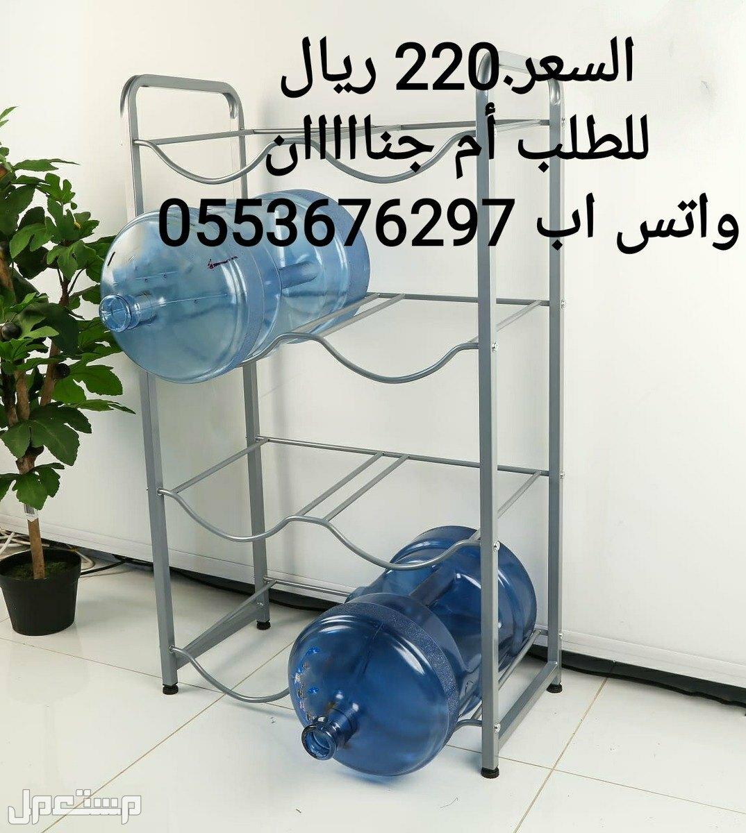 حامل و منظم قوارير مياه معدن فولاز فضي