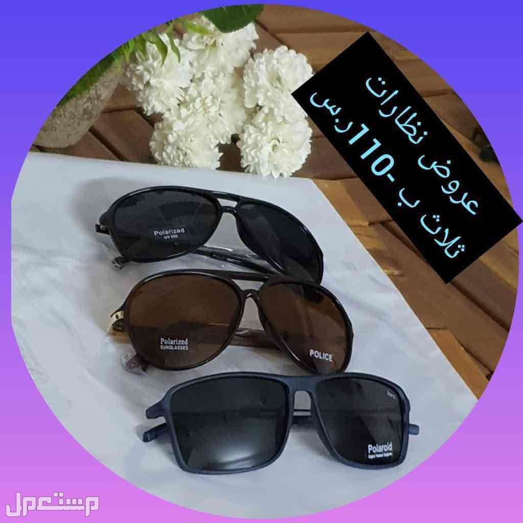 عرض 3 نظارات رجاليه ماركات مختلفه مونت بلانك بولس لاكوست راي بان