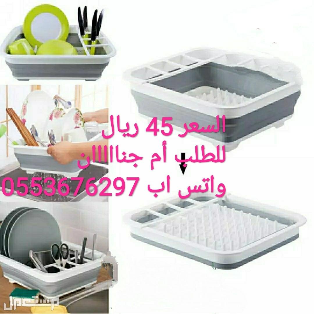 لوح تنظيم اطباق و معالق قافل للطي و الفتح ليصبح طبق عميق