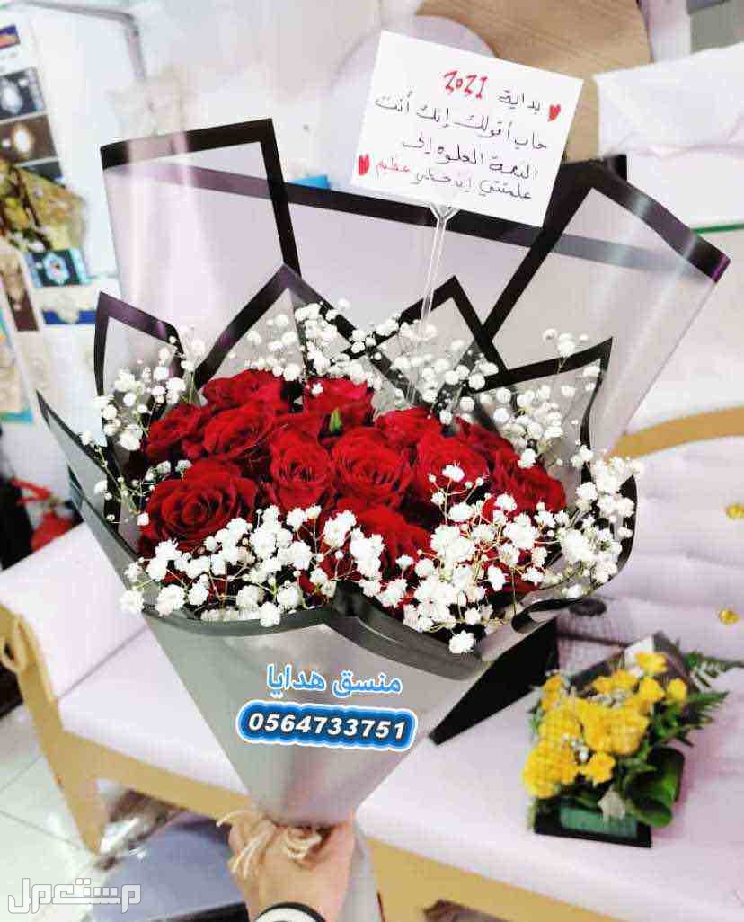 محل توصيل  وتغليف هدايا  في خميس مشيط وابها واحد رفيدة