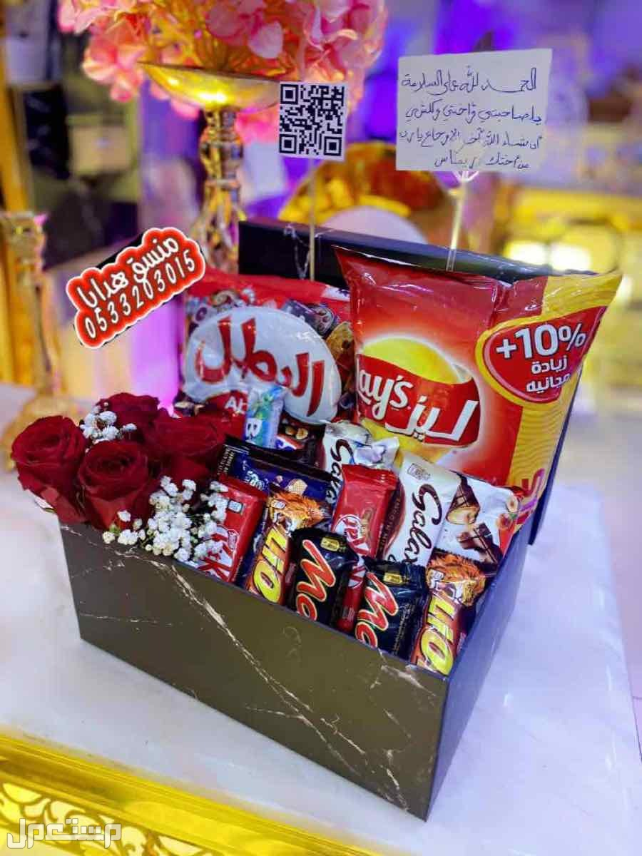مندوب  مشتريات وتغليف هدايا في خميس مشيط ابها احد رفيدة