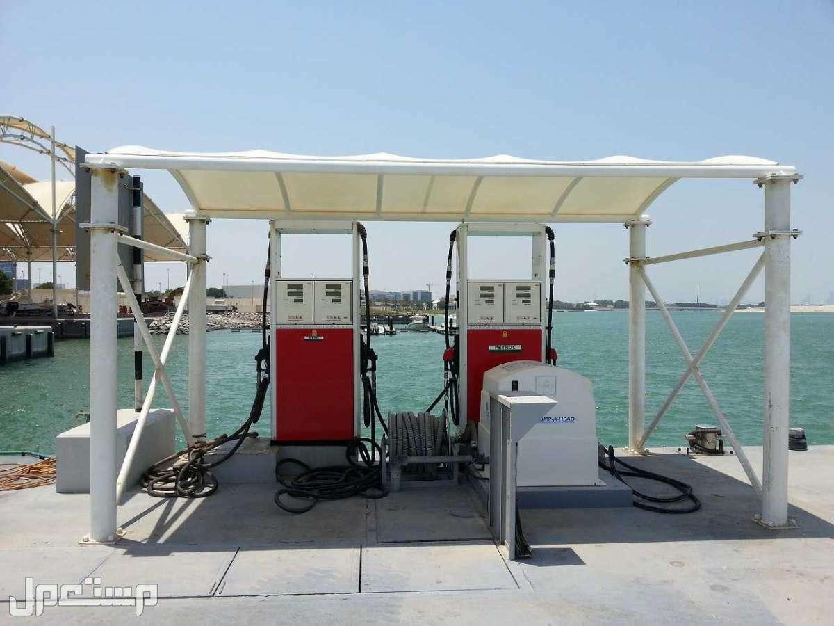 محطات وقود بحرية Marine fuel stations