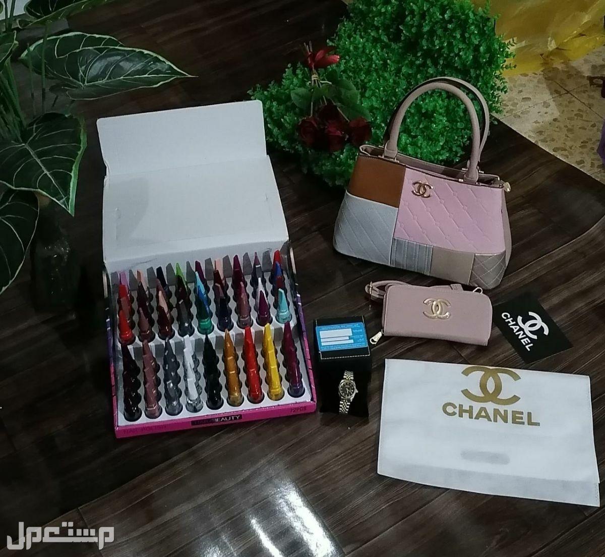 اجمل الهدايا النسائية السعر 260ريال