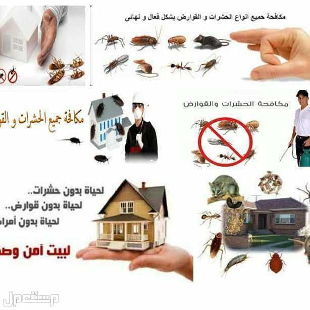 شا ع عبد الله الخياط مكه