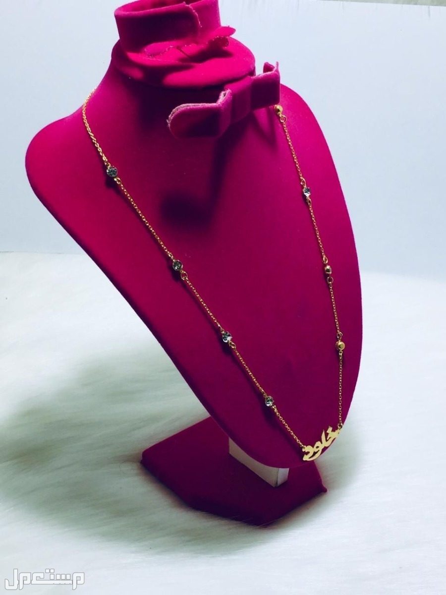 سلاسل مطلية بالذهب والفضة وتصميم حسب الطلب