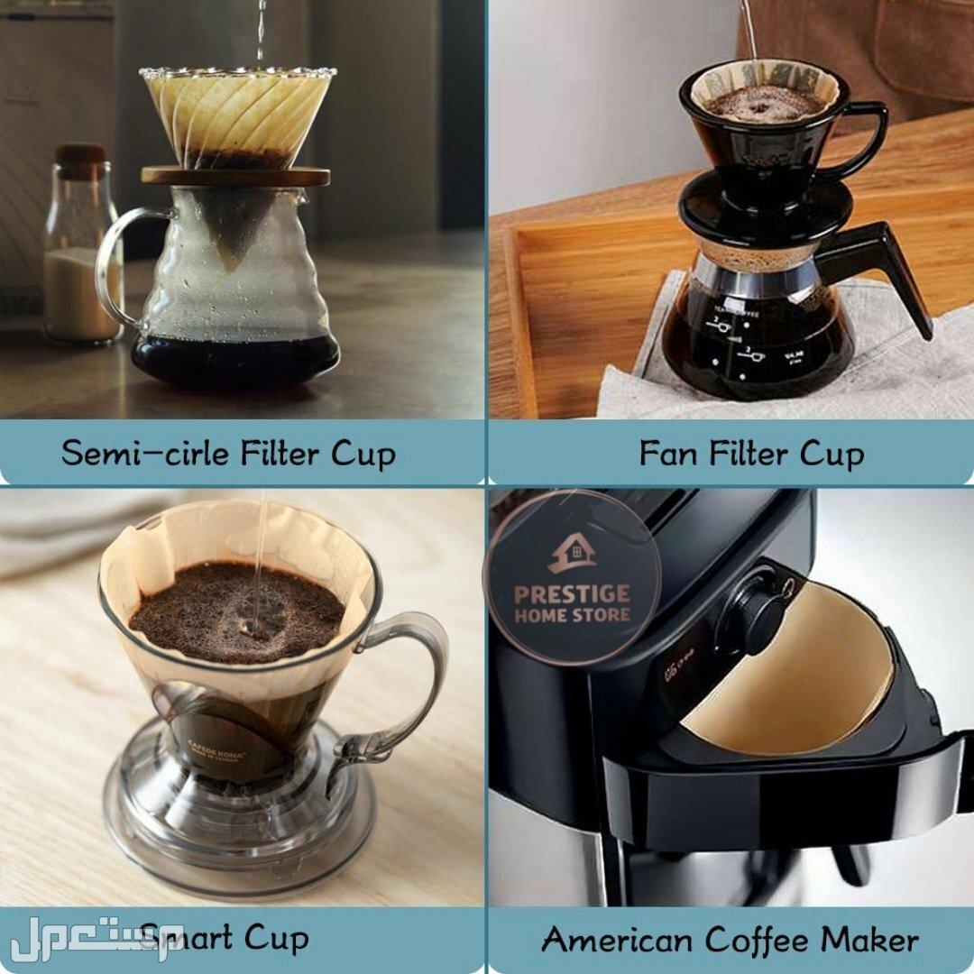 فلتر ورقي لإعداد القهوة